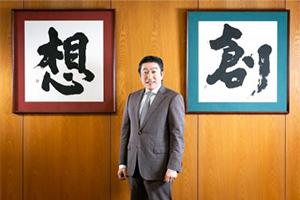 国際学園グループ代表 水嶋 章陽